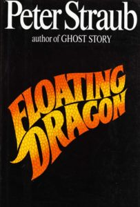 FloatingDragon