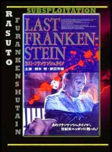 last frankenstein