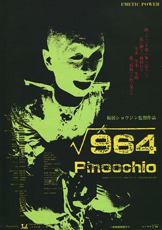 Pinocchio964